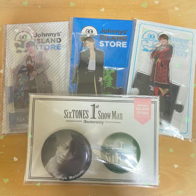 Johnny's(ジャニーズ)の森本慎太郎 アクスタ 缶バッジ セット エンタメ/ホビーのタレントグッズ(アイドルグッズ)の商品写真