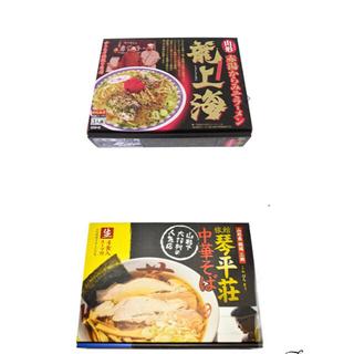 龍上海 琴平荘 ラーメン 土産 ご当地 人気 麺(麺類)