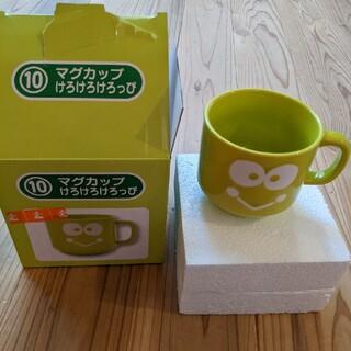 サンリオ - けろけろっぴ マグカップ