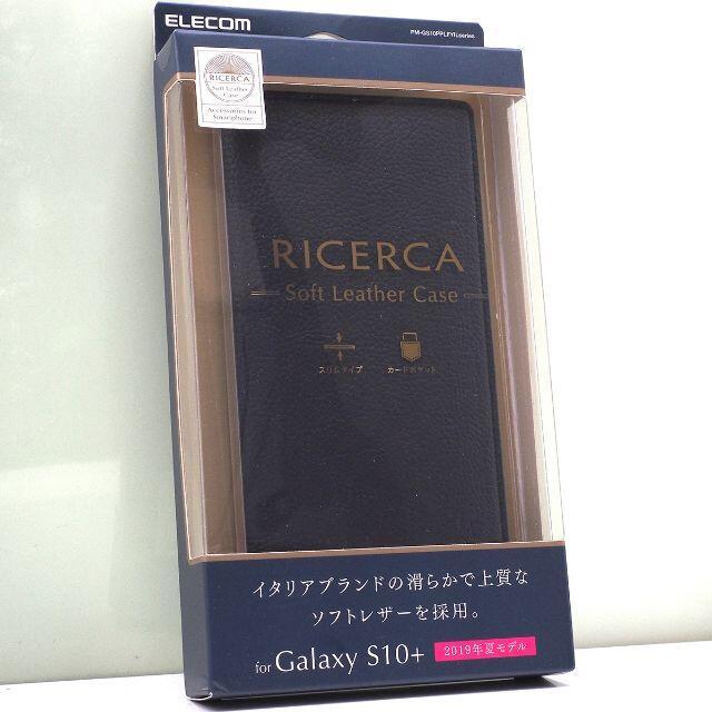 Galaxy S10+ (S10プラス)用 イタリアン 手帳型ケース ネイビー スマホ/家電/カメラのスマホアクセサリー(Androidケース)の商品写真