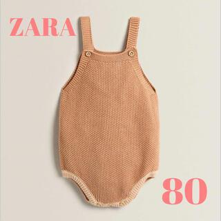 ZARA KIDS - ZARA HOME KIDS ベビー コットン ニットロンパース 80cm