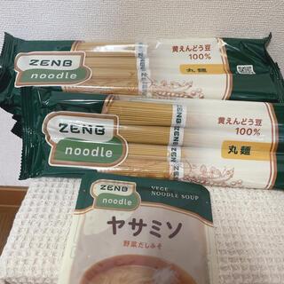zenb ヌードル ✳︎ noodle5袋 スープ1袋(麺類)