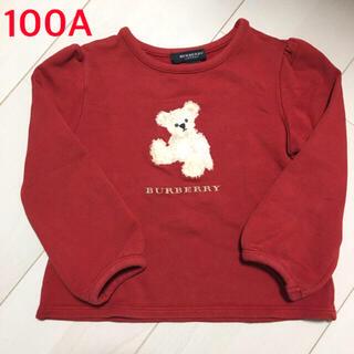 BURBERRY - バーバリー 100A 赤 くまちゃんロゴ トレーナー 子供服 女の子