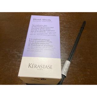 ケラスターゼ(KERASTASE)のKERASTASE ケラスターゼ アロマディフューザー(アロマディフューザー)