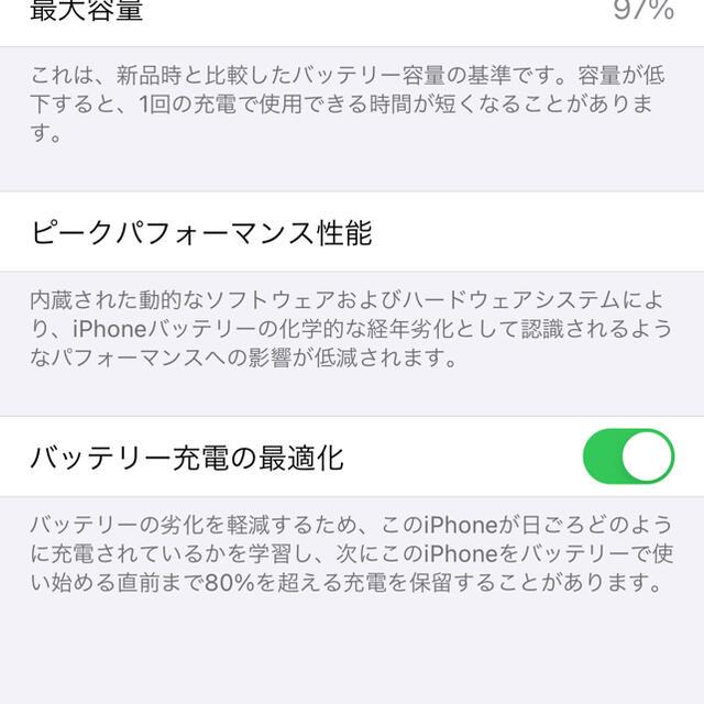 Apple(アップル)のkaori様専用  スマホ/家電/カメラのスマートフォン/携帯電話(スマートフォン本体)の商品写真