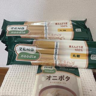 zenb ヌードル ✳︎ noodle5袋 オニポタ1袋(麺類)