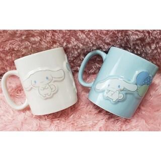 シナモロール(シナモロール)のサンリオ シナモロール ♡ マグカップ 2個セット(キャラクターグッズ)