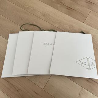 ヴァンクリーフアンドアーペル(Van Cleef & Arpels)のヴァンクリーフ &アーペル ショップ袋4枚(ショップ袋)