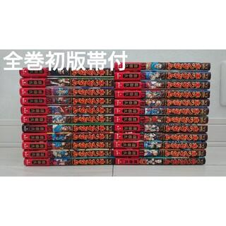 集英社 - 送料無料 キングダム全巻初版帯付きセット40-62 23冊  送料込みKINGD