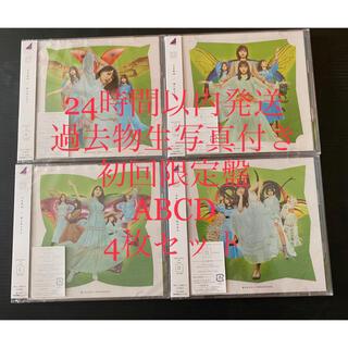 乃木坂46 - 乃木坂46 28th シングル 君に叱られた  初回限定盤 4枚セット CD