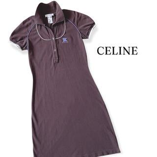 セリーヌ(celine)の【CELINE 】希少 ロゴ ポロシャツ ワンピース(ひざ丈ワンピース)