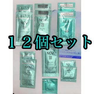 ノブ(NOV)の【新品】NOV サンプル  Ⅲ(サンプル/トライアルキット)