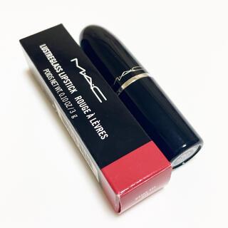 マック(MAC)のマック リップスティック 520(口紅)