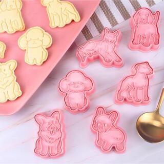 新品 6点 犬 クッキー型 スタンプ クッキーカッター