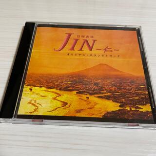 仁 JIN CD(テレビドラマサントラ)
