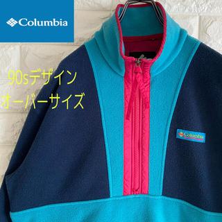 Columbia - 【希少✨】コロンビア 90s 復刻ボアフリース ハーフジップ プルオーバーL相当