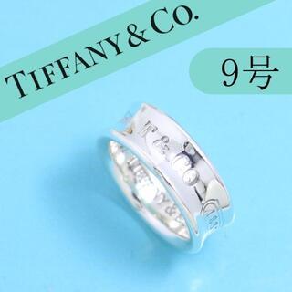 ティファニー(Tiffany & Co.)のティファニー TIFFANY ナロー リング 指輪 9号(リング(指輪))