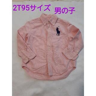 ポロラルフローレン(POLO RALPH LAUREN)のポロ・ラルフローレン ボタンダウンシャツ ピンク(ブラウス)