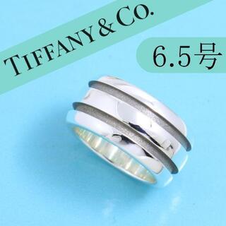 ティファニー(Tiffany & Co.)のティファニー TIFFANY 6.5号 ヴィンテージダブルリング 希少(リング(指輪))