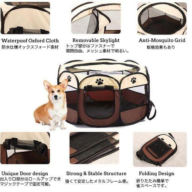 【17P】折りたたみ ペット サークル メッシュ ゲージ 犬 猫 おもちゃ入れ その他のペット用品(かご/ケージ)の商品写真