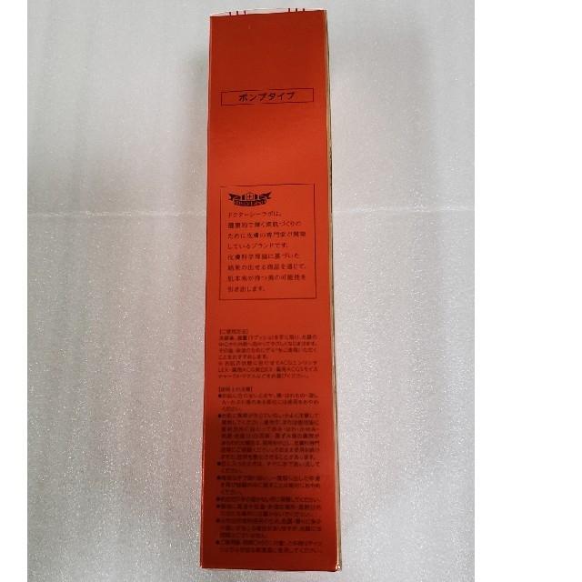 Dr.Ci Labo(ドクターシーラボ)の新品未開封 ドクターシーラボ VC100 エッセンス ローション 285ml コスメ/美容のスキンケア/基礎化粧品(化粧水/ローション)の商品写真