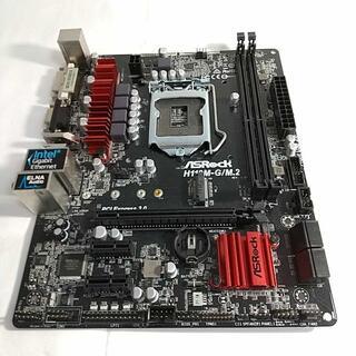 ASRock H110M-G/M.2 LGA1151 MicroATX