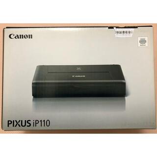 Canon - PIXUS iP110