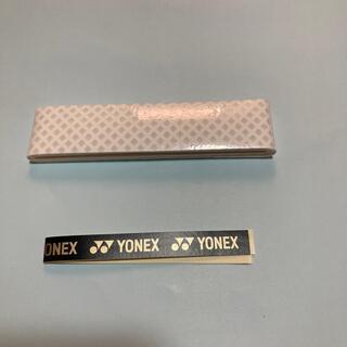 ヨネックス(YONEX)のテニスラケットのグリップテープ(テニス)