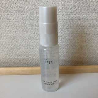 IPSA - 新品 未使用 イプサ ザタイムリセット マイクロミスト 携帯 化粧水 IPSA