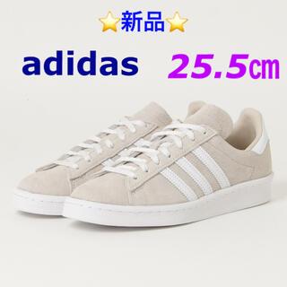 adidas - ⭐️新品⭐️ adidas CAMPUS 80s  天然皮革 25.5cm