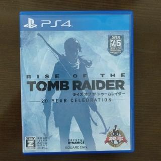 ライズ オブ ザ トゥームレイダー PS4