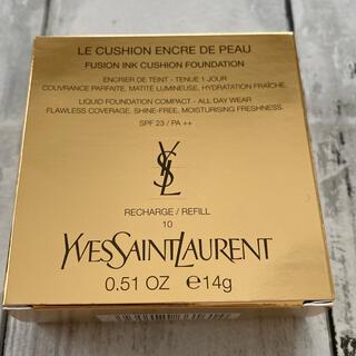 イヴサンローランボーテ(Yves Saint Laurent Beaute)のイヴサンローラン アンクルドポールクッション レフィル#10(ファンデーション)