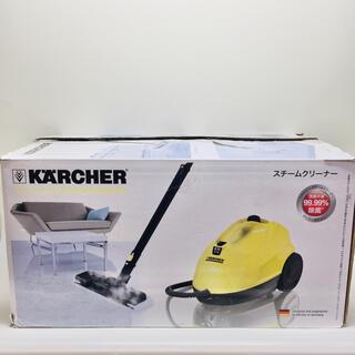 KARCHER(ケルヒャー) 家庭用スチームクリーナー SC1040