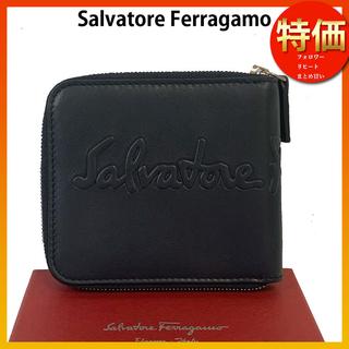 サルヴァトーレフェラガモ(Salvatore Ferragamo)のサルヴァトーレフェラガモ 二つ折り ジップ 財布 コンパクト(折り財布)