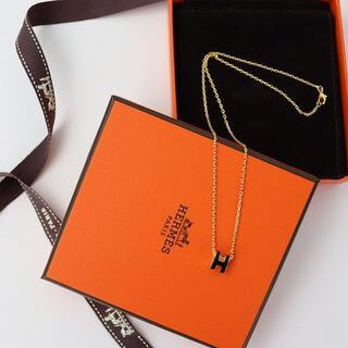Hermes - Hermes mini necklace