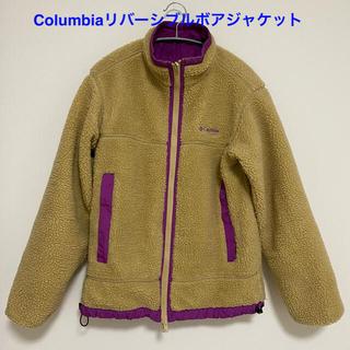 コロンビア(Columbia)のColumbiaリバーシブルボアジャケット(ブルゾン)