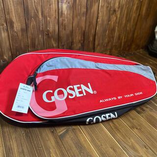 ゴーセン(GOSEN)の【新品未使用】定価8800円 ゴーセン ラケットバック テニス バドミントン (バッグ)