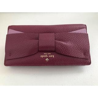 かわいい❣ケイトスペード長財布❣