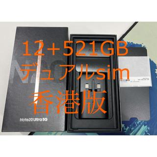 SAMSUNG - ☆最安☆Galaxynote20 ultra 521G デュアルsimフリー