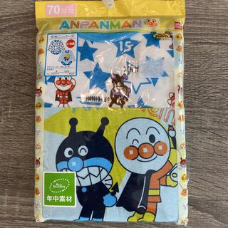 アンパンマン(アンパンマン)の新品 アンパンマン  長袖ロンパース  肌着 2枚組 70cm(ロンパース)