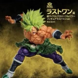 BANDAI - 一番くじドラゴンボールback to the film ラストワン賞ブロリー