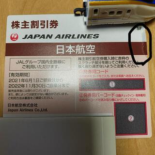 ジャル(ニホンコウクウ)(JAL(日本航空))のJAL 株主優待券 1枚(その他)