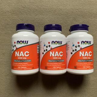 ナウ NAC 1000mg 120粒×3
