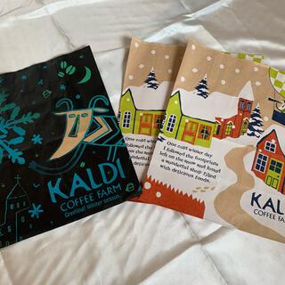 カルディ(KALDI)のKALDI 紙バッグ(ショップ袋)