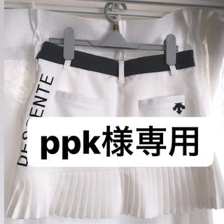 DESCENTE - デサントゴルフウェア スカート