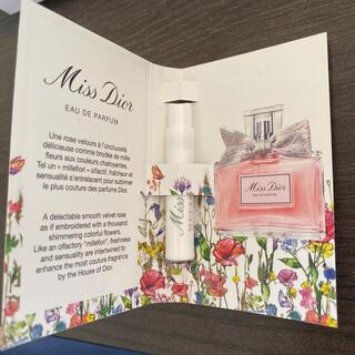 Dior - 香水サンプル MissDior EAU DE PARFUM ミスディオール