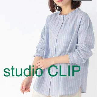スタディオクリップ(STUDIO CLIP)のstudio CLIP シングルガーゼドビーアソートフリルブラウス(シャツ/ブラウス(長袖/七分))