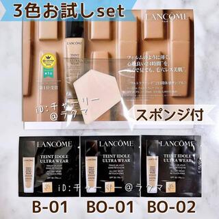 LANCOME - 【LANCOME】ランコム タンイドル ウルトラウェアリキッド 3色 スポンジ付