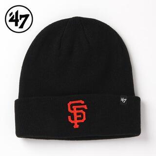 ニューエラー(NEW ERA)の【新品】47BRAND ジャイアンツ ニット帽 黒 サンフランシスコ(ニット帽/ビーニー)