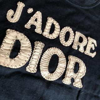 Christian Dior - Christian Dior  Tシャツ